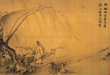 Ma Yuan Walking on Path in Spring