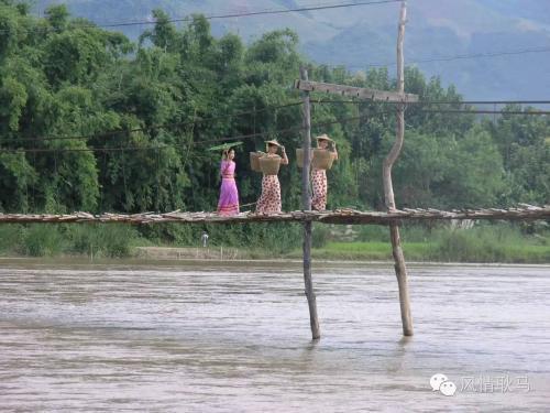 Nanding-River