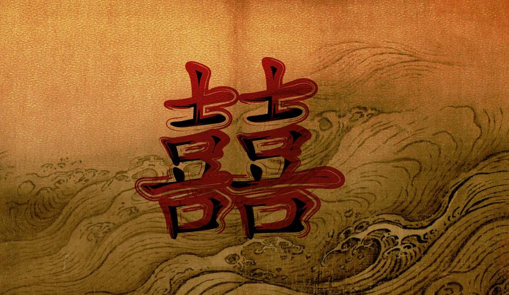 chinese-tattoo-symbols