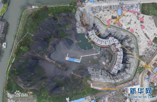 songjiang-quarry-hotel-construction