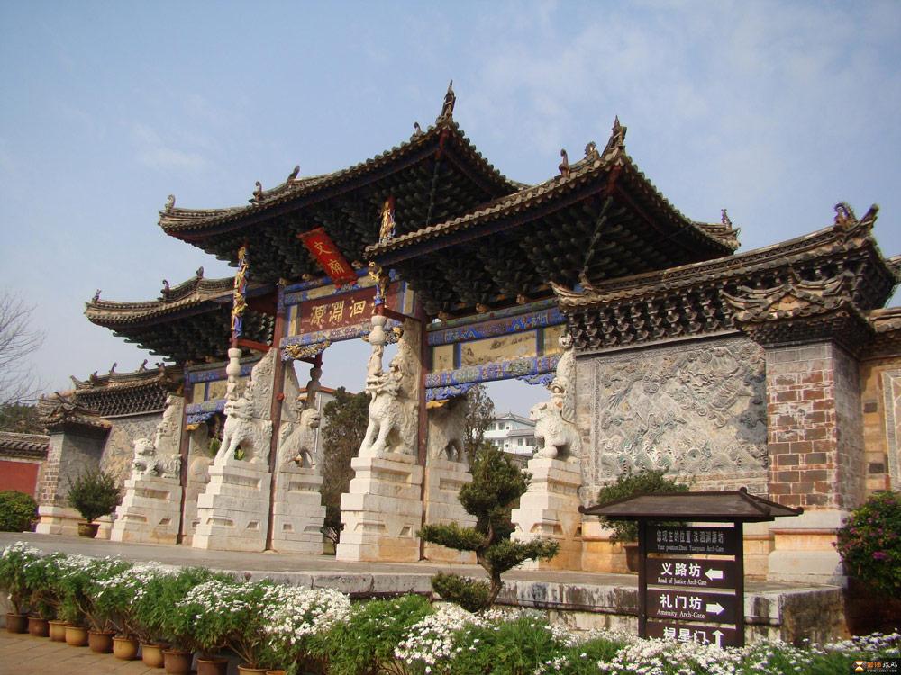 Confucian-Temple-of-Jianshui