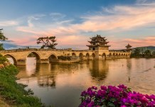 Twin-Dragon-Bridge-of-Jianshui-County