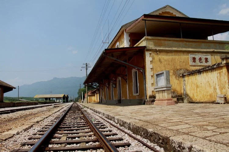 Bisezhai – the First Major Station on the Yunnan-Vietnam Railway
