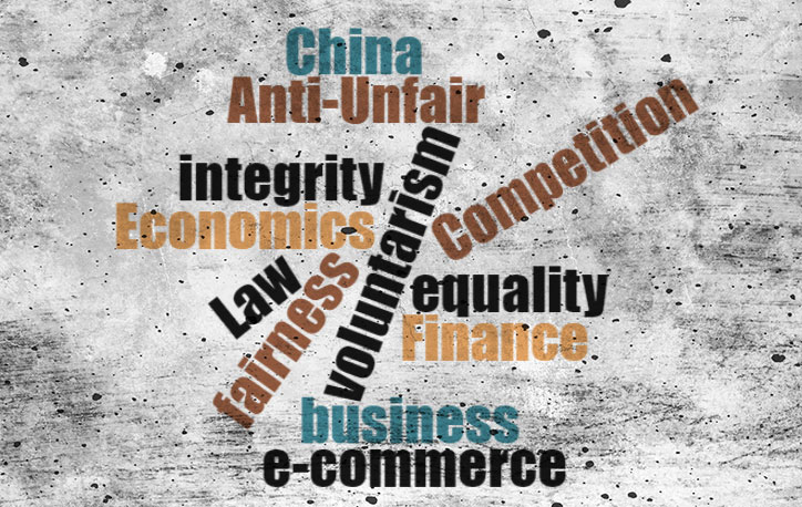 China Anti-Unfair Competition Law