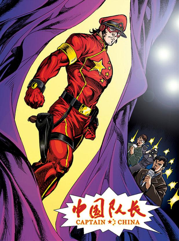 captain-china