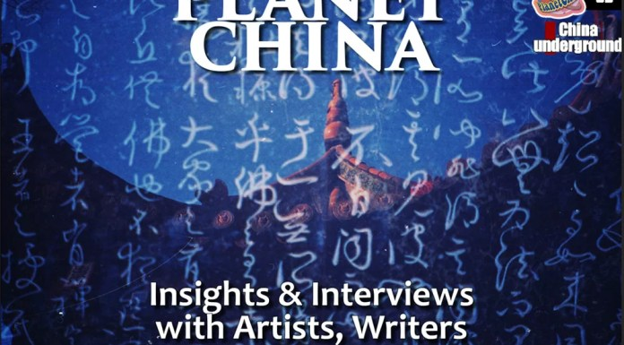 Planet-China-vol-03-cover-Interviews with Artists