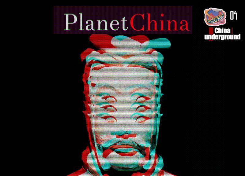 Planet-China-vol-4-cover-big
