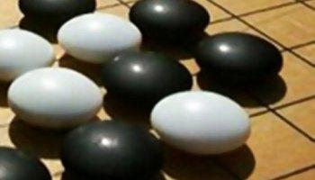 Popular-Board-Games-That-Originate-in-China-Weiqi-Go