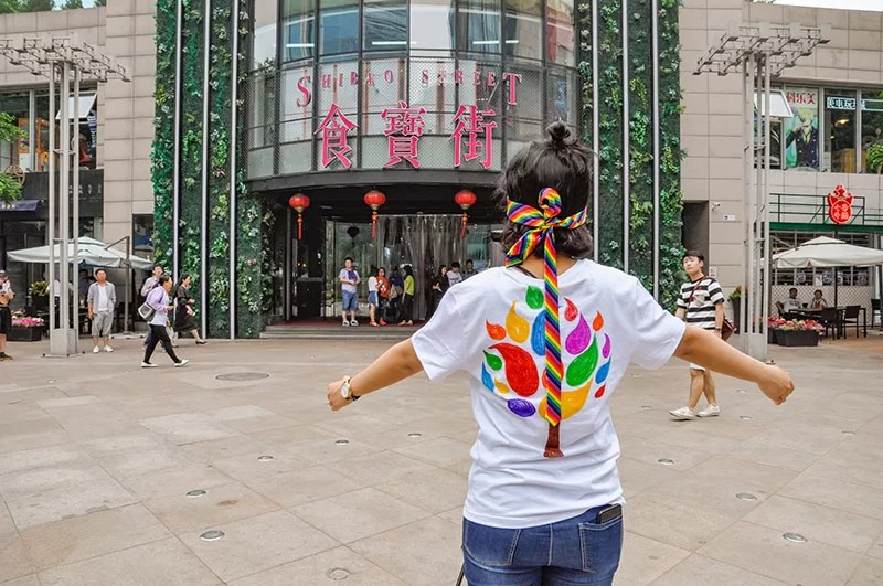 beijing-lgbt-center