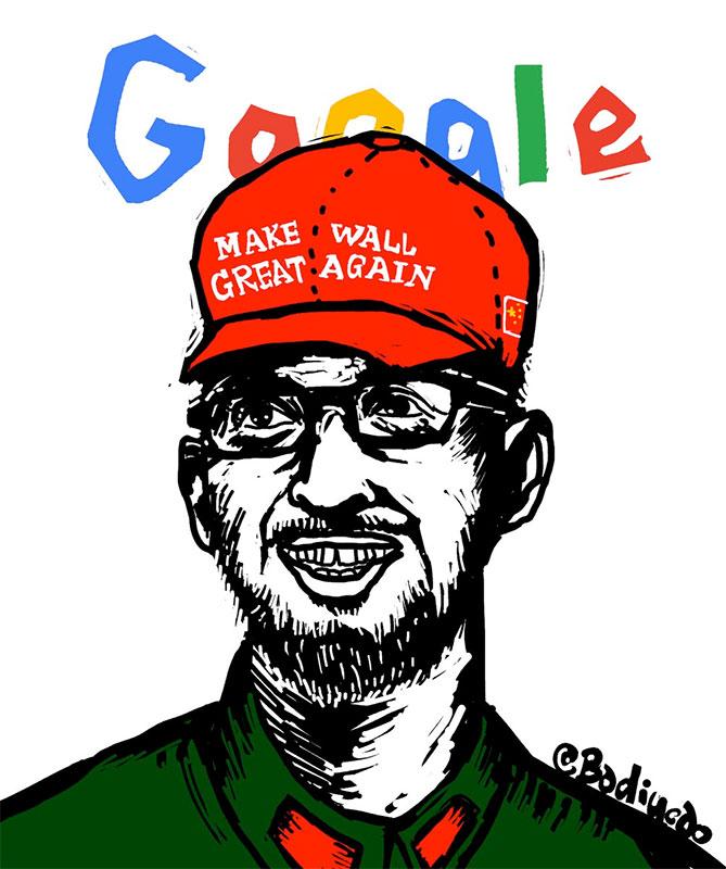 badiucao-google-cap-#MWGA cap
