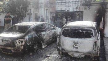 terrorist attack Chinese Consulate Pakistan