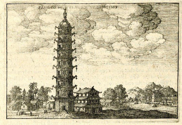 pagoda at Linqing