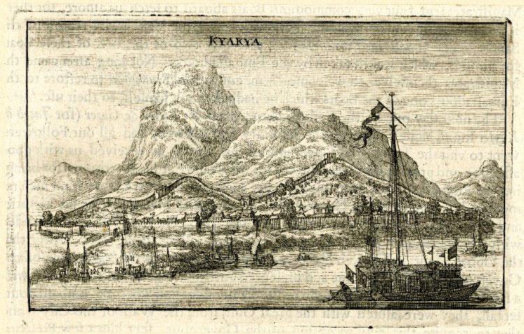 walled settlement called Kyakya