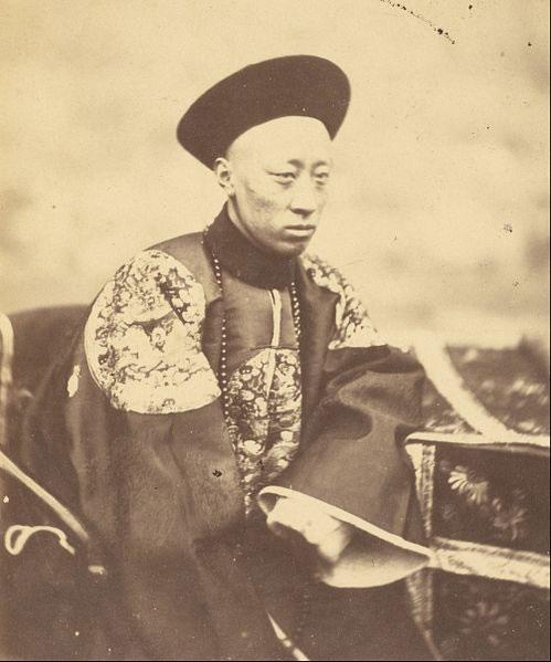 Prince-Kung