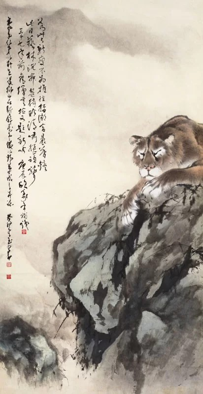 Lion Companionship , 1963, by Au Ho-‐nien (Chinese, b. 1935) and Chao Shao-‐an (Chinese, 1905–1998). Ink and colors on paper. Collection of Yicui Shantang. © Au Ho-‐nien.