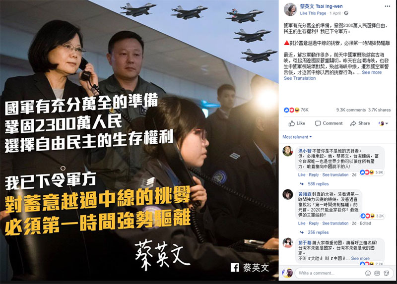 Tensions between China and Taiwan grow after warplane incursion