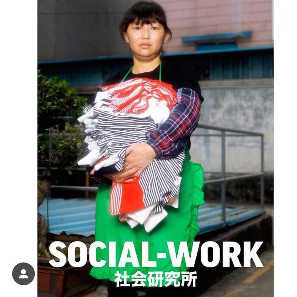 Social-Work-Studio-NY,-2019