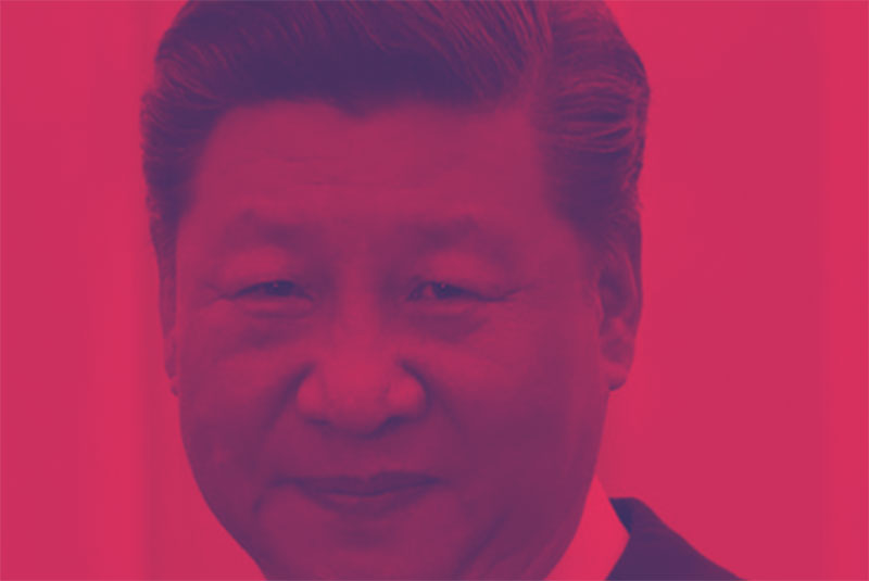 Chinese Communist Party leadership