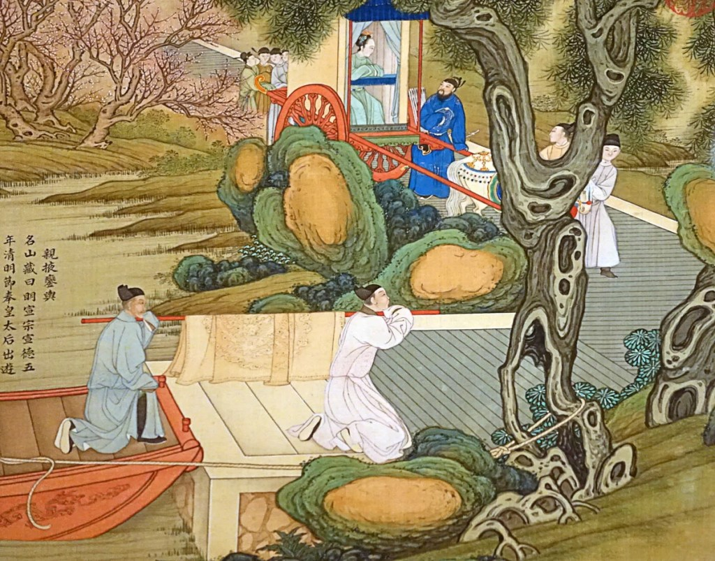 The-Xuande-Emperor-Carrying-the-Palanquin-of-Empress-Dowager-Zhang