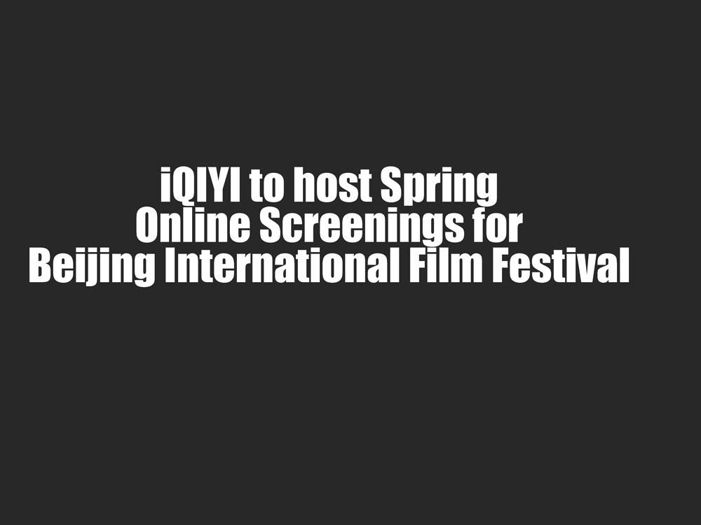 iQIYI to host Spring Online Screenings for Beijing International Film Festival