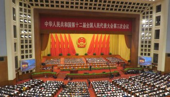 National-People's-Congress