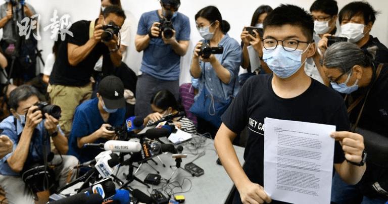 Hong Kong postpones elections
