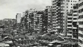 The south side of the Kowloon Walled City in 1975. The elevation of the buildings begins to reach its maximum height.