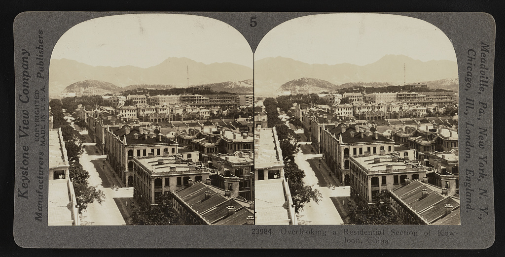 Overlooking a residential section of Kowloon, China. 1931, Stereograph
