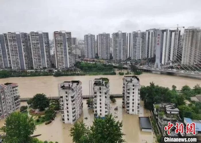 Enshi, Hubei