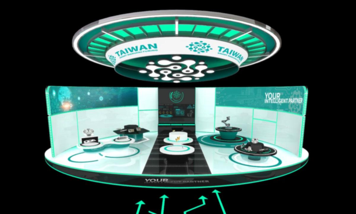 Taiwan Smart Manufacturing Pavilion Online Exhibition
