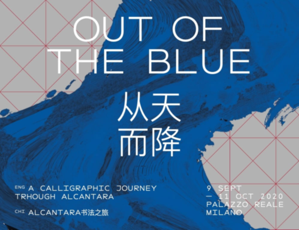 out-of-the-blue