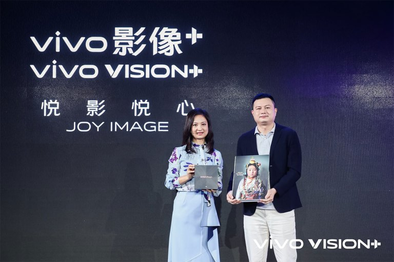 """vivo Announces """"VISION+"""" Initiative to Promote the Culture of Mobile Photography"""