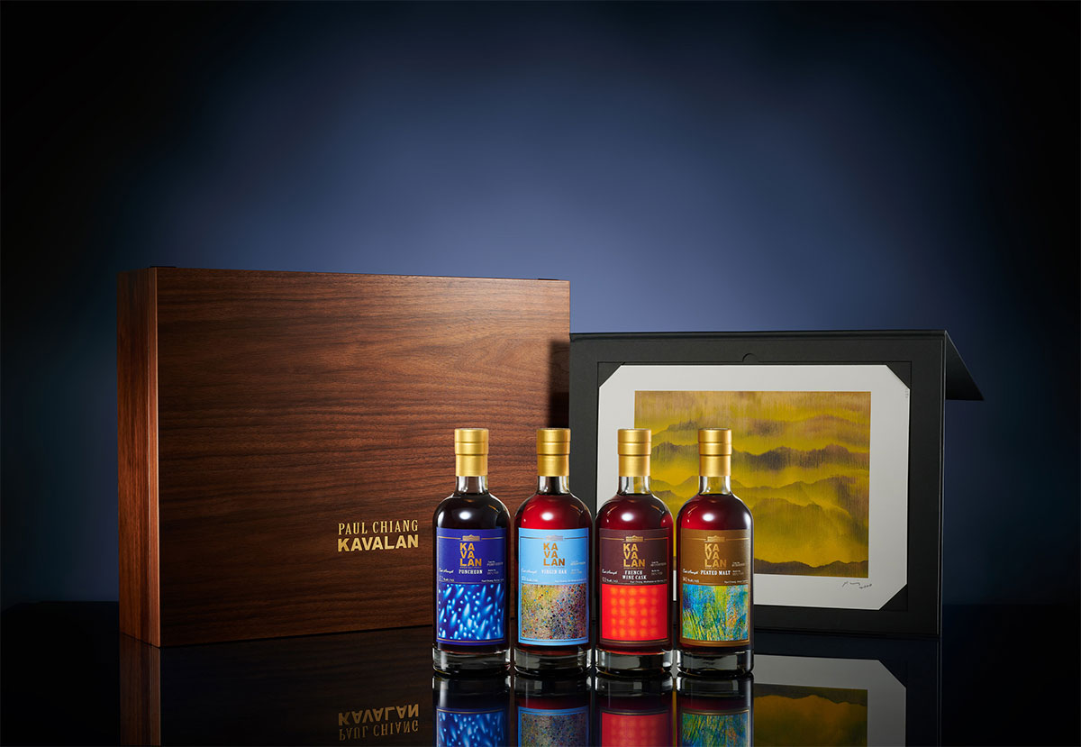 Kavalan Launches Limited Edition 'Artist Series'