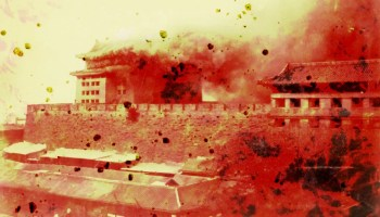 Wanggongchang Explosion