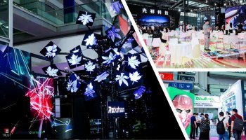 Audio-Visual Intelligence Integrated System Exhibition 2021