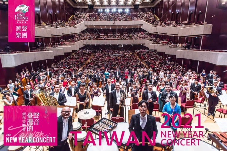 Sounds of Taiwan