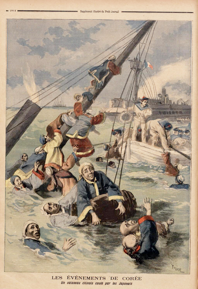 Depiction from the French periodical Le Petit Journal (August 1894) of the sinking of the Kowshing and the rescue efforts of the French vessel Le Lion.