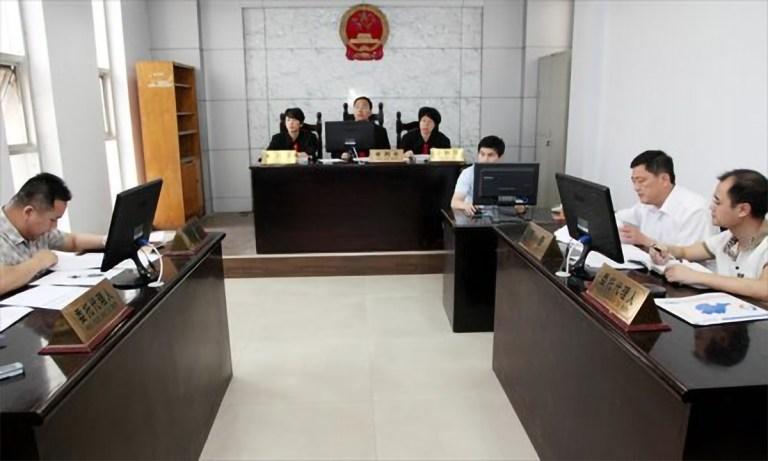Yang Guangyi execution
