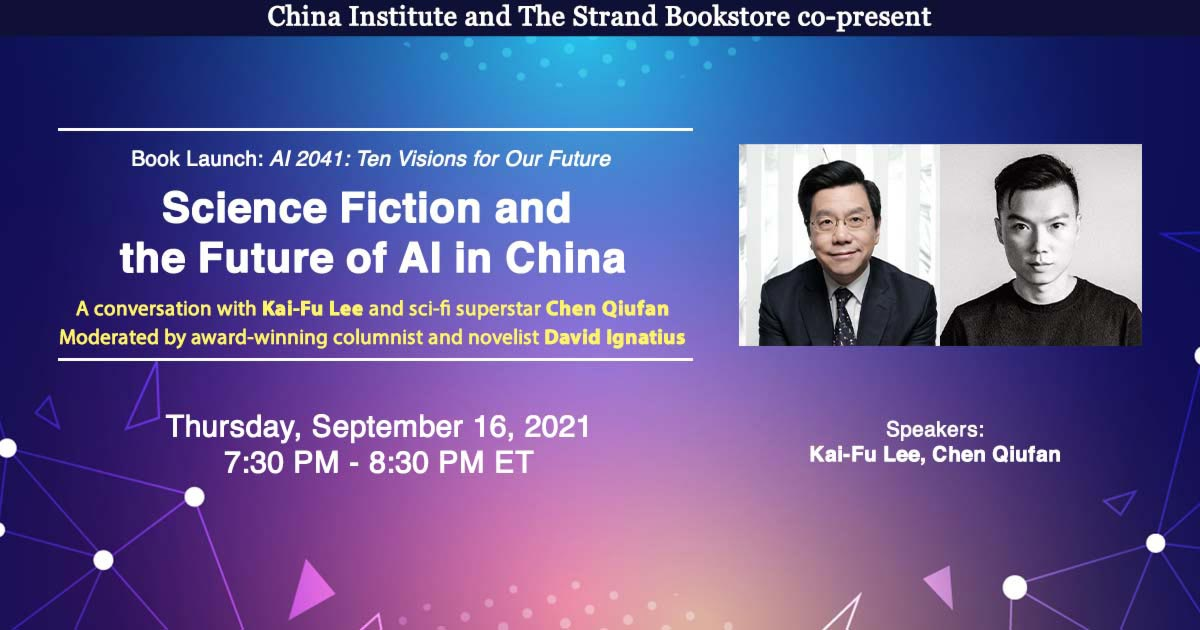 science-fiction-and-the-future-of-AI-in-China