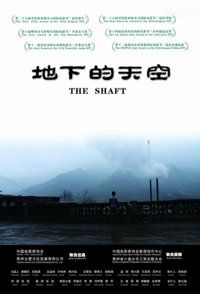 """Poster for the movie """"The Shaft"""""""