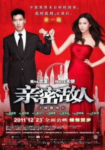 """Poster for the movie """"Dear Enemy"""""""