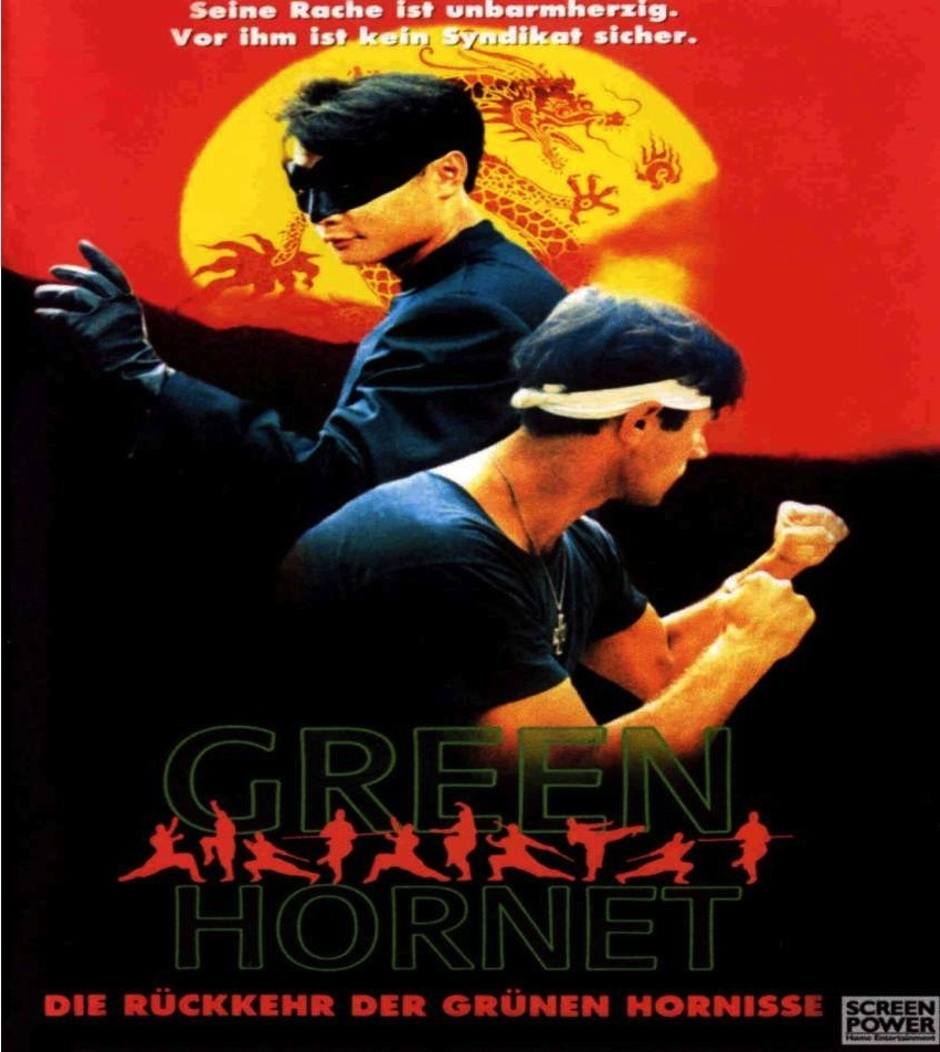 """Poster for the movie """"The Green Hornet"""""""