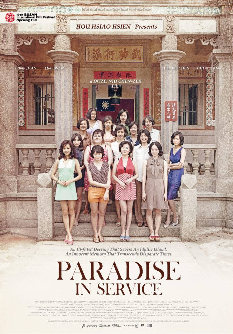 """Poster for the movie """"Paradise in Service"""""""