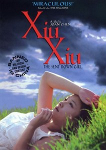 """Poster for the movie """"Xiu Xiu: The Sent-Down Girl"""""""