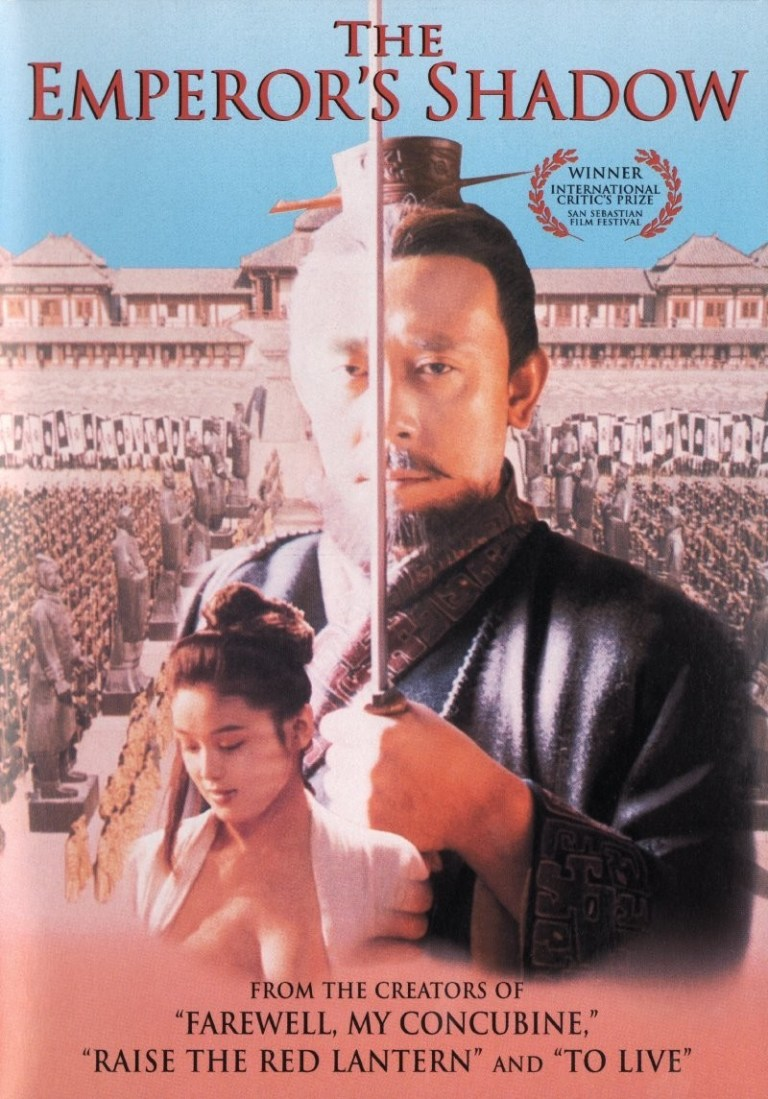 """Poster for the movie """"The Emperor's Shadow"""""""