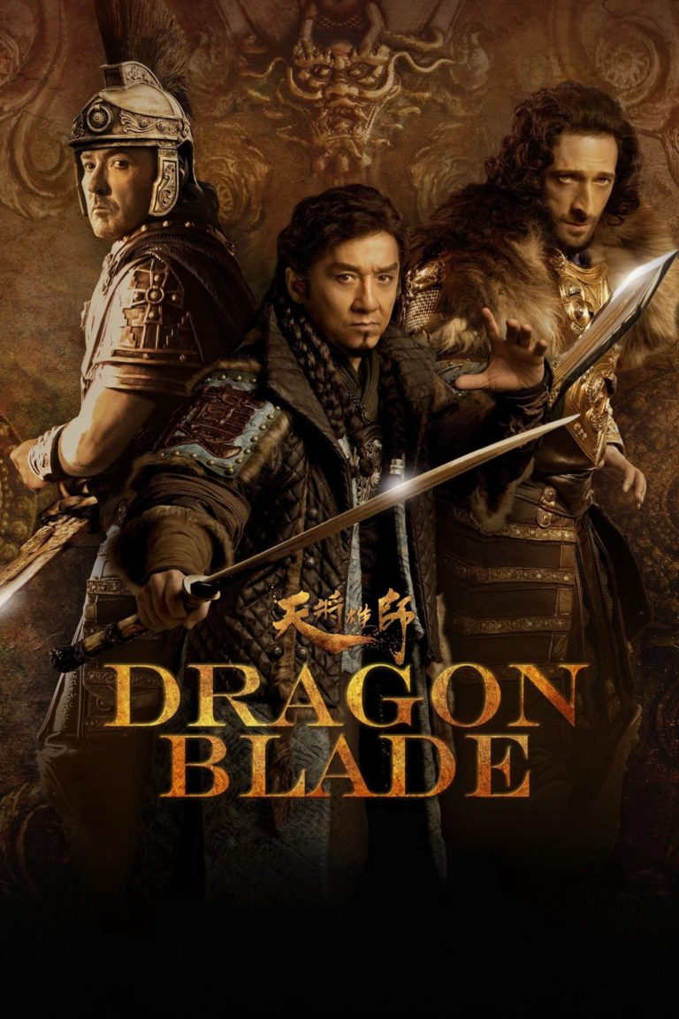 """Poster for the movie """"Dragon Blade"""""""