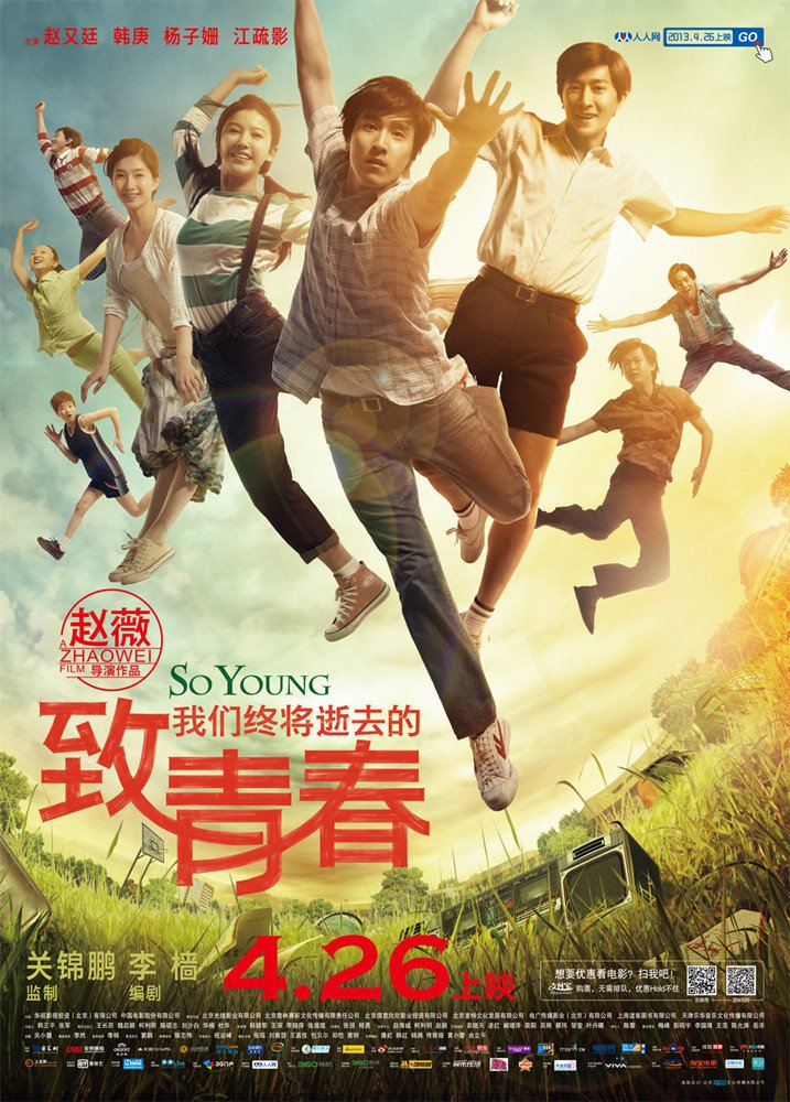 """Poster for the movie """"So Young"""""""