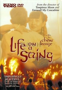 """Poster for the movie """"Life on a String"""""""