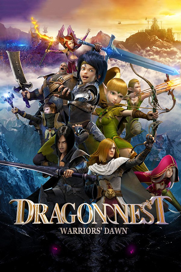 """Poster for the movie """"Dragon Nest: Warriors' Dawn"""""""