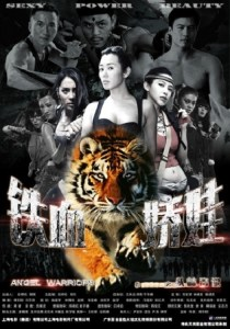 """Poster for the movie """"Angel Warriors"""""""